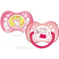 Dodie Duo Sucette Anatomique Silicone +18mois Peppa Pig à LABENNE